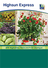2016 Vegetable Herb + Fruit Catalogue Final print
